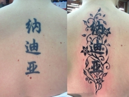 COVERUP_021